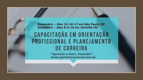 Quer atuar com Orientação Profissional e Planejamento de Carreira?