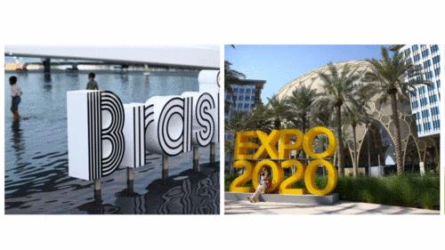 O Brasil na Expo Dubai 2020, realizada em 2021 com foco na Sustentabilidade, Mobilidade e Oportunidades